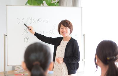 笛木紀子のアトピー改善の基礎セミナー