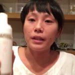 アトピーの洗顔方法は肌状態によって違う~落屑肌編