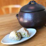 【レシピ】玄米青大豆ごはん